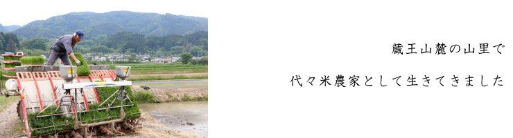 komebito_001