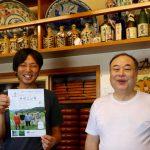 いちずにササニシキを【白石市中町 政寿司さんを訪ねて】