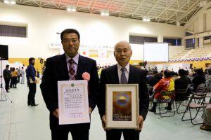 「第18回 米・食味分析鑑定コンクール:国際大会」へ出品