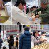 第41回白石市農業祭 新米試食販売会